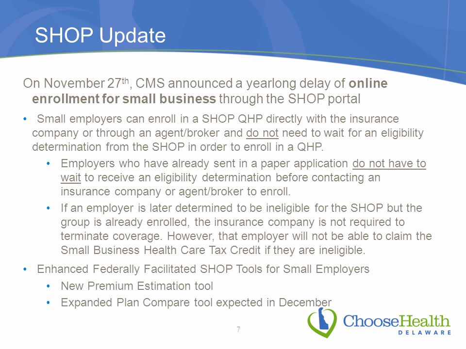 Plan Enrollment Verification Insurance companies require payment of the first month's premium before the consumer is considered fully enrolled in a plan and prior to the start of benefit coverage.