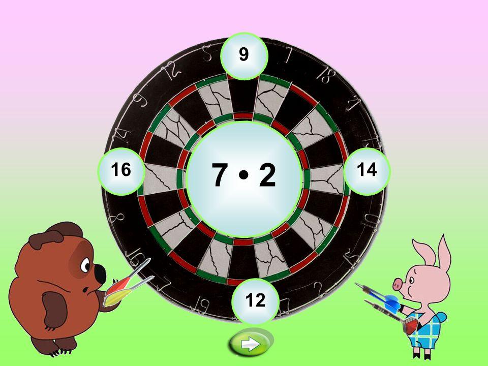 Источники: Картинки http://gepard-paintball.kiev.ua/images/dopuslugi/darts.jpg - дартсhttp://gepard-paintball.kiev.ua/images/dopuslugi/darts.jpg http://prikol.regun.net/kartinki/105457_43.jpg - Винни-Пух и Пятачокhttp://prikol.regun.net/kartinki/105457_43.jpg http://i032.radikal.ru/0806/ac/cd8ff0dcc7edt.jpg - Матроскинhttp://i032.radikal.ru/0806/ac/cd8ff0dcc7edt.jpg http://i038.radikal.ru/0801/34/b2c9562e2641.jpg - Обезьянкаhttp://i038.radikal.ru/0801/34/b2c9562e2641.jpg http://i014.radikal.ru/0801/02/bcd7b362ac12.jpg - Енотhttp://i014.radikal.ru/0801/02/bcd7b362ac12.jpg http://festival.1september.ru/files/articles/31/3126/312648/image2.jpg - Печкинhttp://festival.1september.ru/files/articles/31/3126/312648/image2.jpg http://gudki.com/uploads/posts/1205072346_maya_the_bee.jpg - пчёла Майяhttp://gudki.com/uploads/posts/1205072346_maya_the_bee.jpg http://www.funmedia.ru/up/photos/multik/multik272.png - Кешаhttp://www.funmedia.ru/up/photos/multik/multik272.png http://img0.liveinternet.ru/images/attach/b/3//41/585/41585369_CAEE F220CBE5EEEFEEEBFCE4.jpg - Леопольдhttp://img0.liveinternet.ru/images/attach/b/3//41/585/41585369_CAEE F220CBE5EEEFEEEBFCE4.jpg http://media.comicvine.com/uploads/1/12483/277673-175026- jerry_large.jpg - Джерриhttp://media.comicvine.com/uploads/1/12483/277673-175026- jerry_large.jpg http://www.slusham.com/img2/tom_jerry.jpg - Томhttp://www.slusham.com/img2/tom_jerry.jpg http://re.foto.radikal.ru/0709/42/9ed7e9f34b5ft.jpg - Чипhttp://re.foto.radikal.ru/0709/42/9ed7e9f34b5ft.jpg http://www.photomagic.best- host.ru/userfiles/gallery/multi/images/52.jpghttp://www.photomagic.best- host.ru/userfiles/gallery/multi/images/52.jpg http://www.litsovet.ru/images/galleries/8828/7359/738db08a.gif - Незнайкаhttp://www.litsovet.ru/images/galleries/8828/7359/738db08a.gif http://www.v3toys.ru/images/JA-TSS-01.jpg - Ёжикhttp://www.v3toys.ru/images/JA-TSS-01.jpg http://www.smeshariki.ru/images/Losyash/faq_char.gif - Лосяшhttp://www.smeshariki.ru/images/Losyash/faq_c