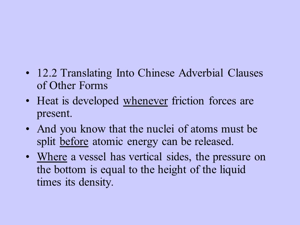 12.2 Translating Into Chinese Adverbial Clauses of Other Forms Heat is developed whenever friction forces are present.