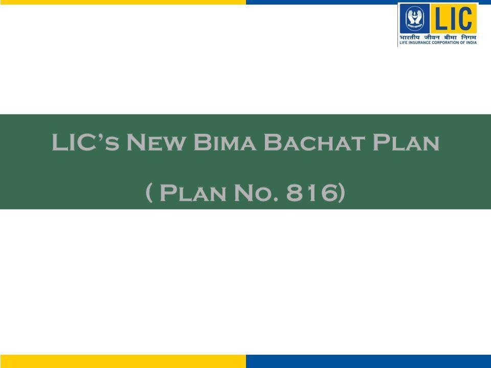 Bima Bachat Plan Plan No.175 New Bima Bachat plan Plan No.