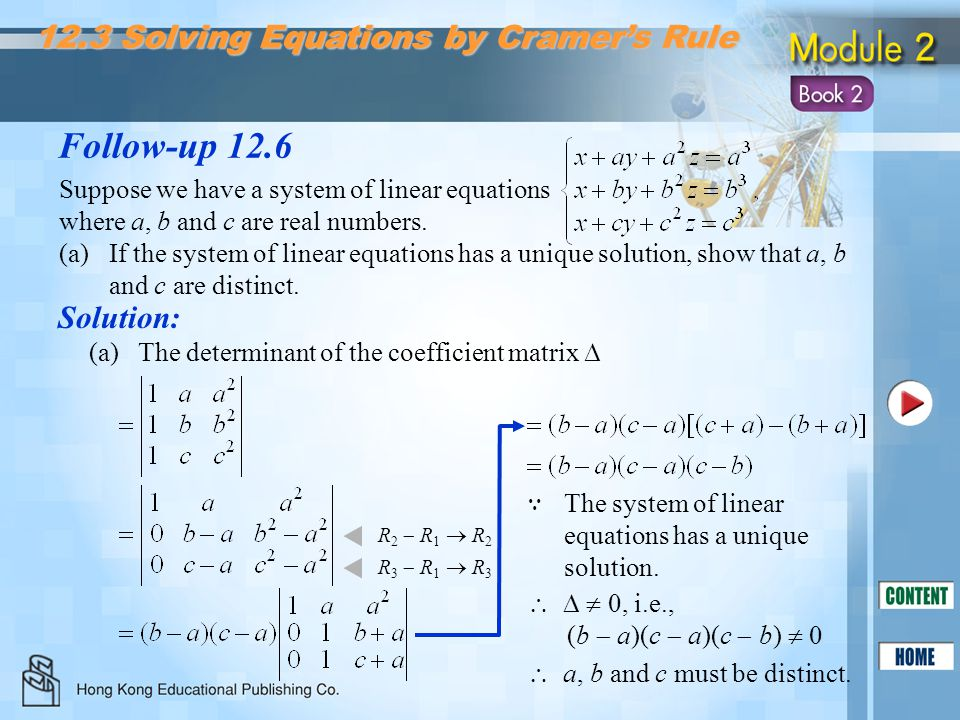 Solution: Suppose we have a system of linear equations where a, b and c are real numbers.