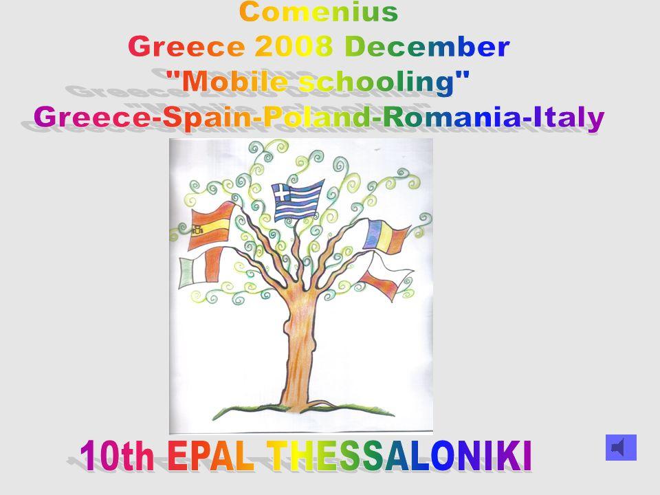 1-12-2008COMENIUS11 Galerius Arch