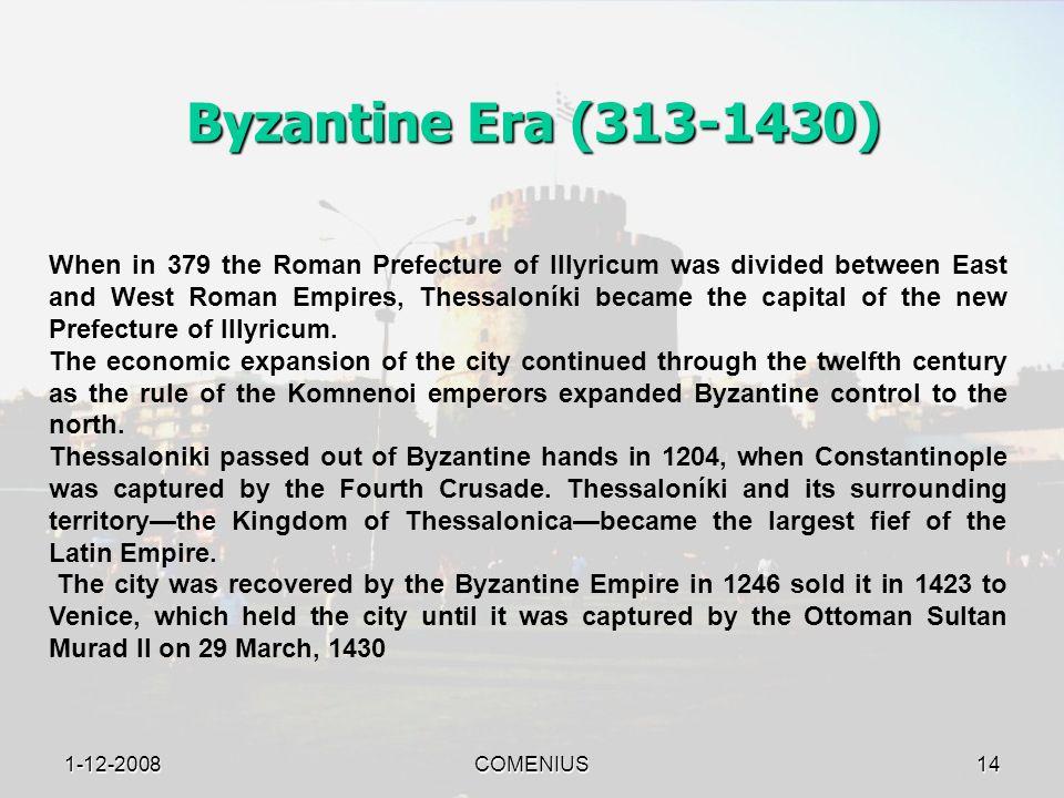 1-12-2008COMENIUS13 Roman Forum