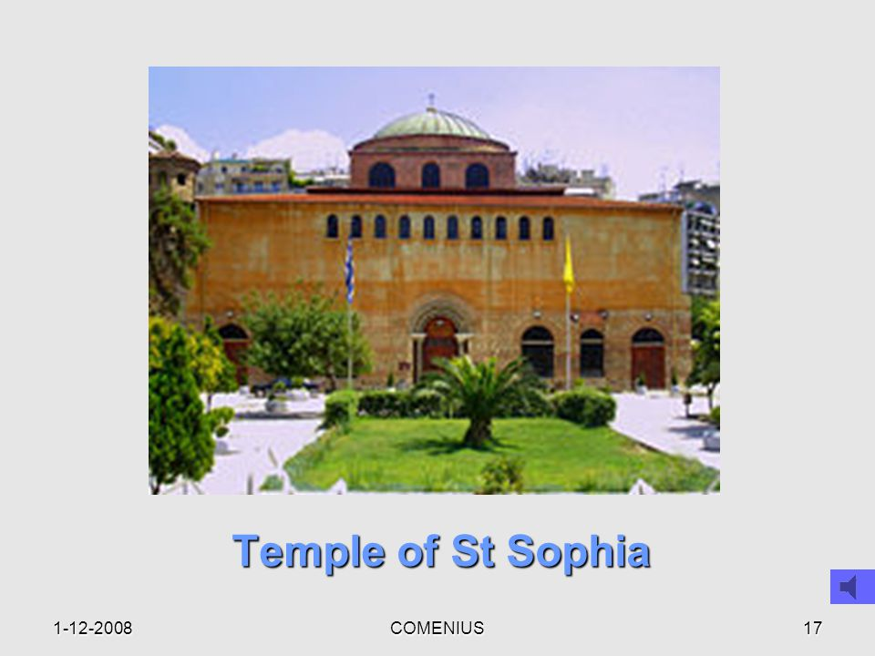 1-12-2008COMENIUS16 Byzantine Museum