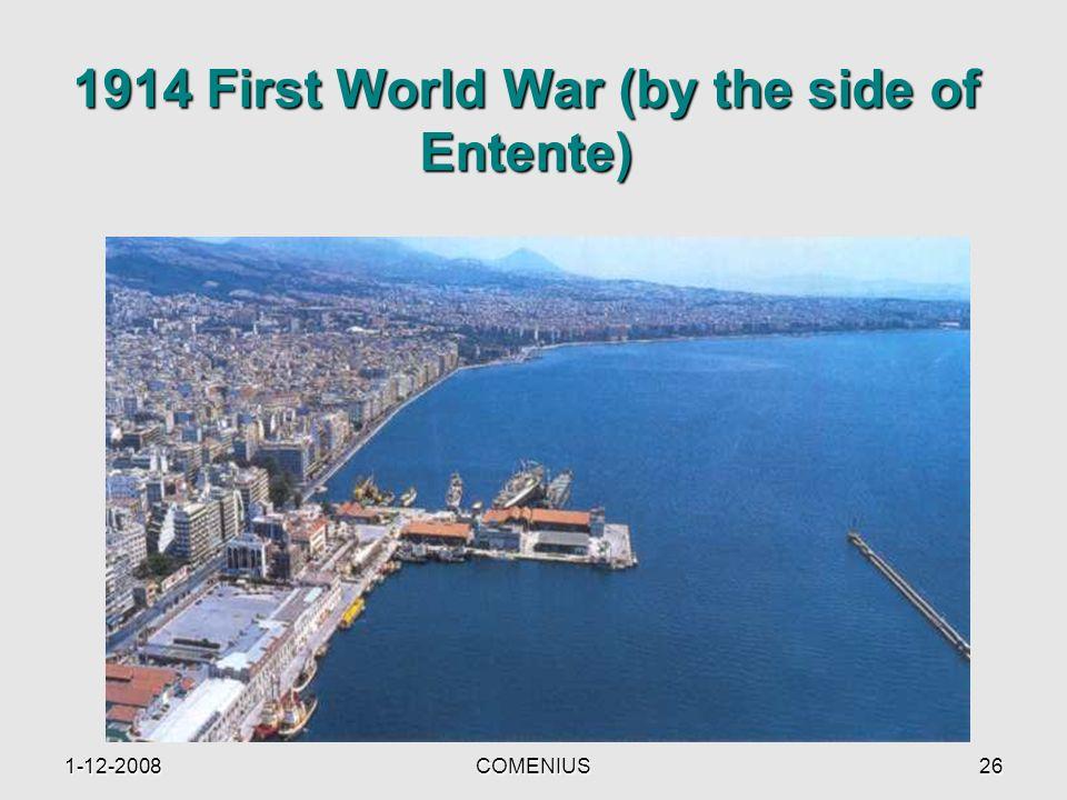 1-12-2008COMENIUS25 1912: Liberation under Prime Minister Eleftherios Venizelos