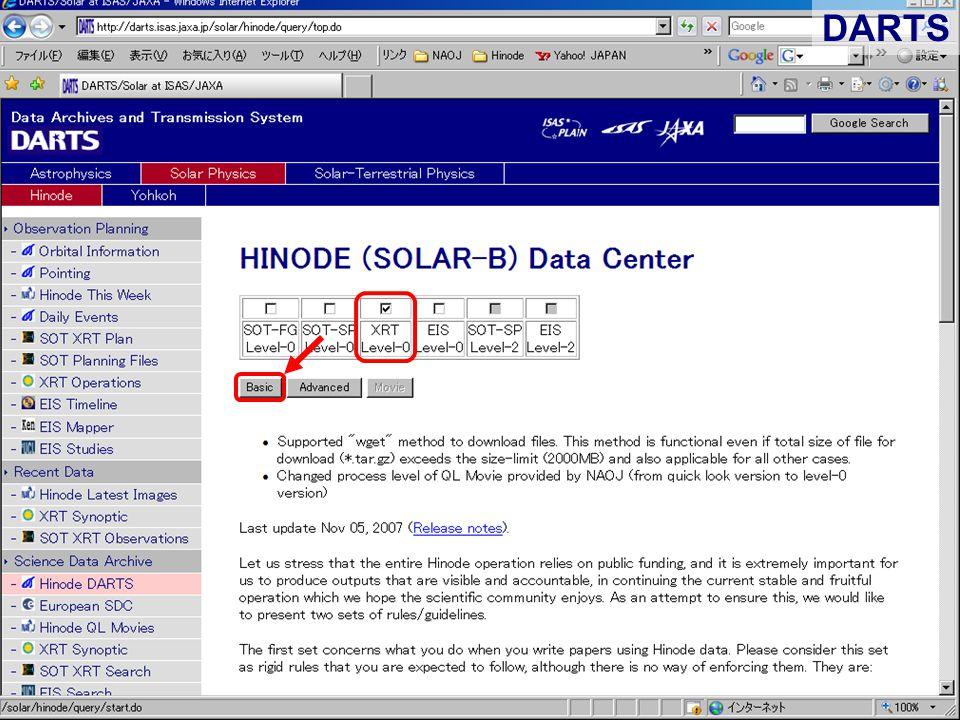 Hinode Workshop in China15 2007/12/08-10 DARTS