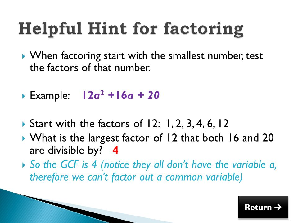  When factoring start with the smallest number, test the factors of that number.