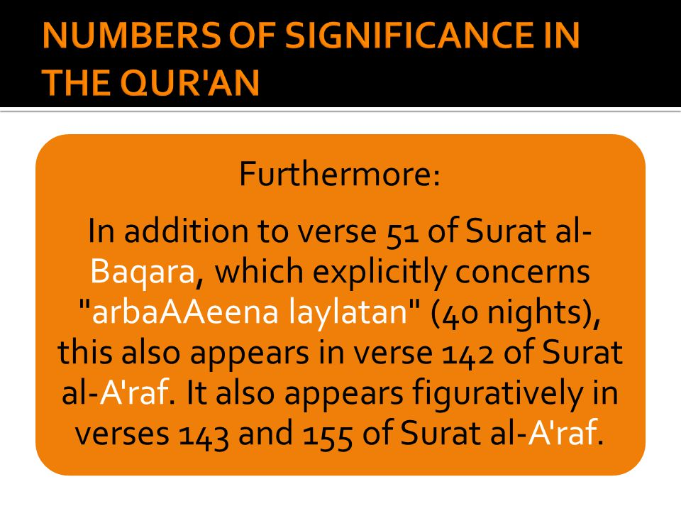 Furthermore: In addition to verse 51 of Surat al- Baqara, which explicitly concerns arbaAAeena laylatan (40 nights), this also appears in verse 142 of Surat al-A raf.