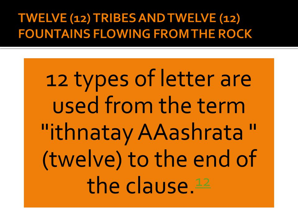 12 types of letter are used from the term ithnatay AAashrata (twelve) to the end of the clause.
