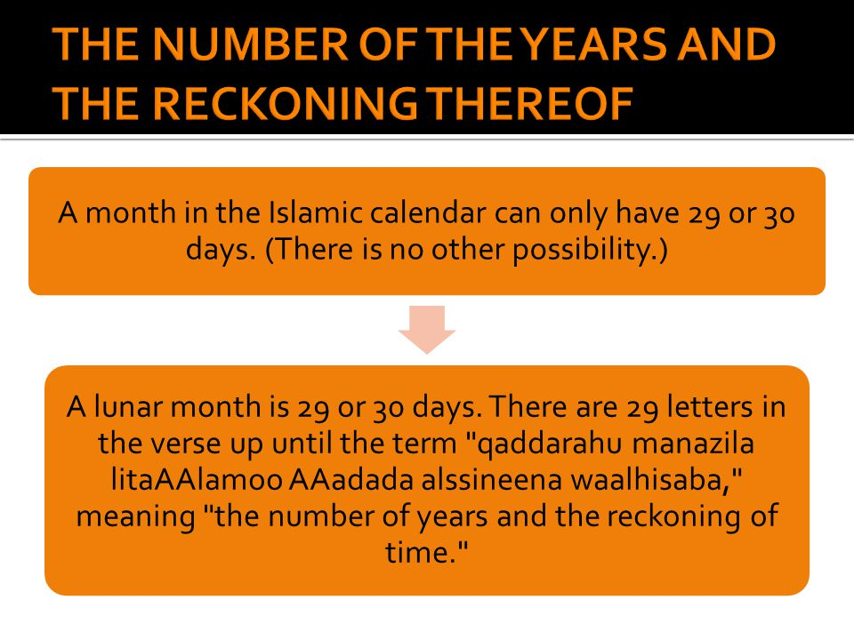 A month in the Islamic calendar can only have 29 or 30 days.