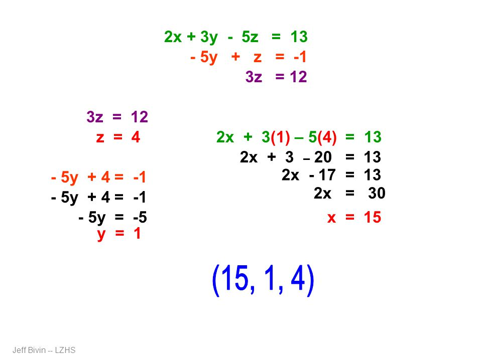 Decide which variable you want to eliminate.I think I'll choose to eliminate the y variable.