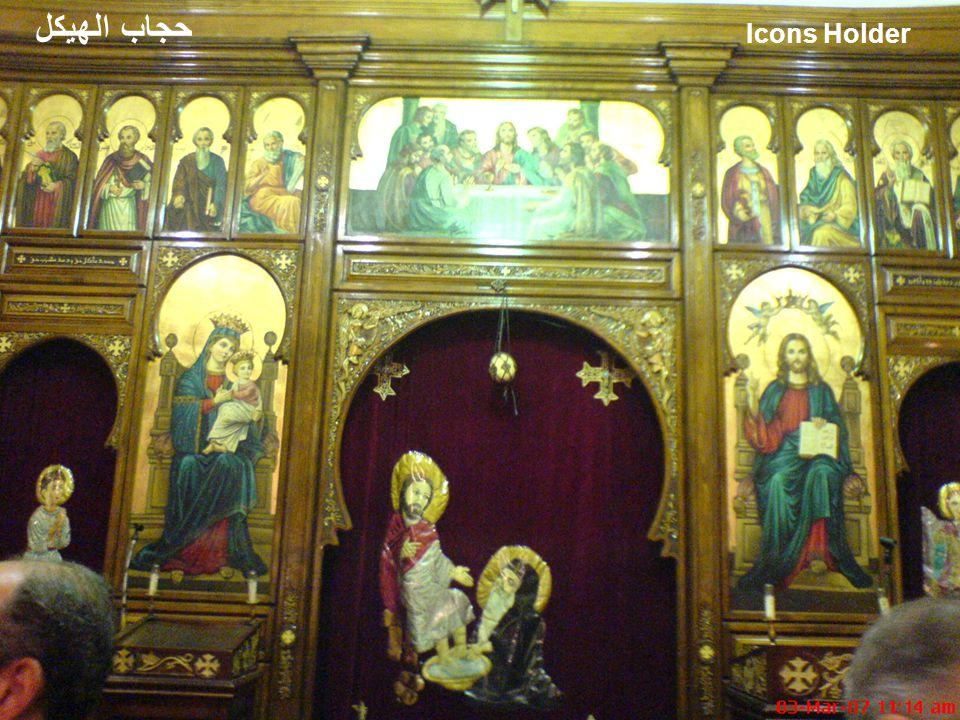 Church of The great Saint Apa Pshoy