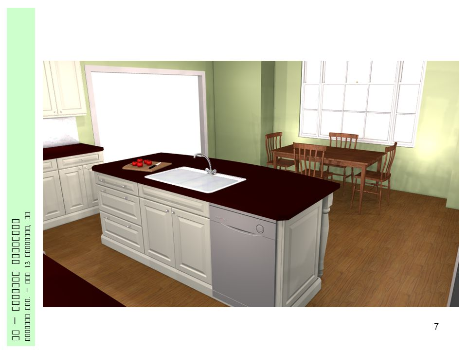 7 Ke – Kitchen Elements Newport Ave. – Lot 13 Bethesda, MD
