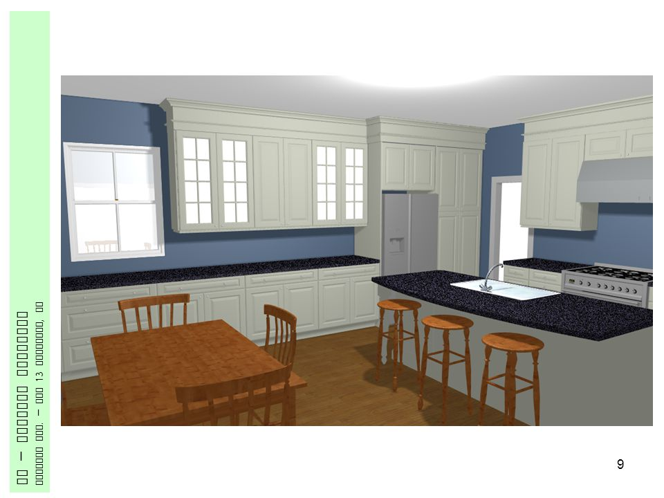 9 Ke – Kitchen Elements Newport Ave. – Lot 13 Bethesda, MD