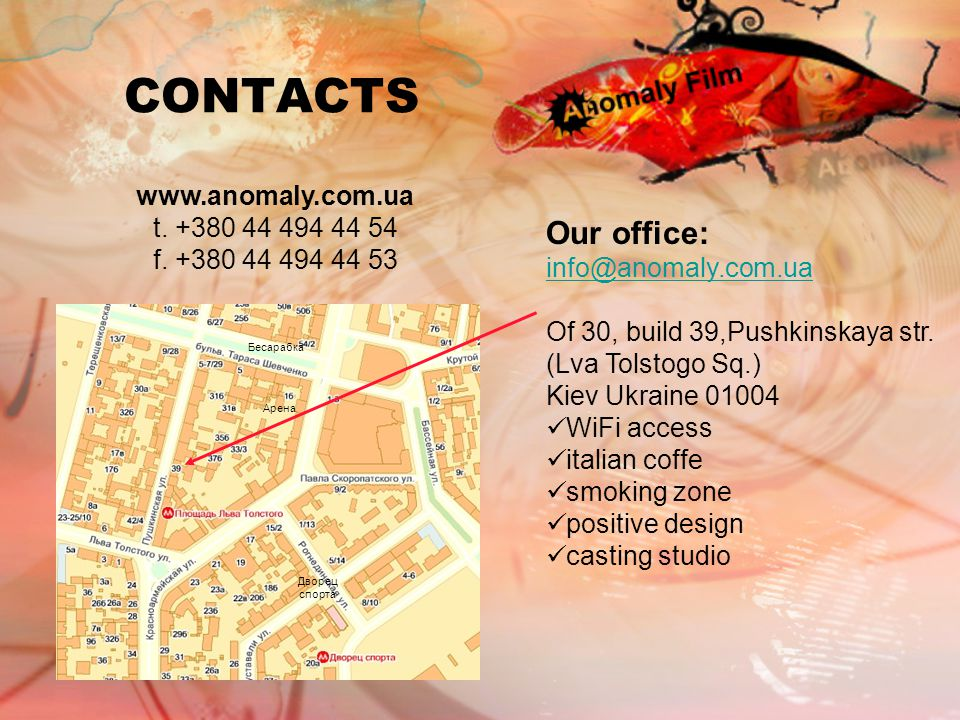 CONTACTS Our office: info@anomaly.com.ua Of 30, build 39,Pushkinskaya str.