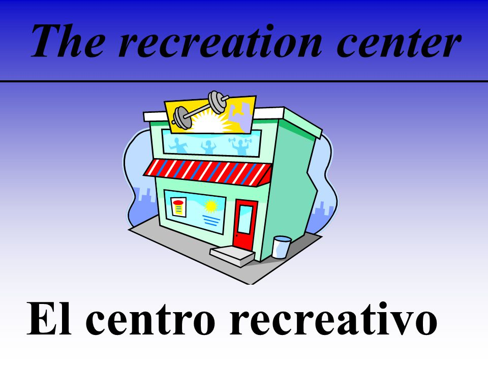The recreation center El centro recreativo