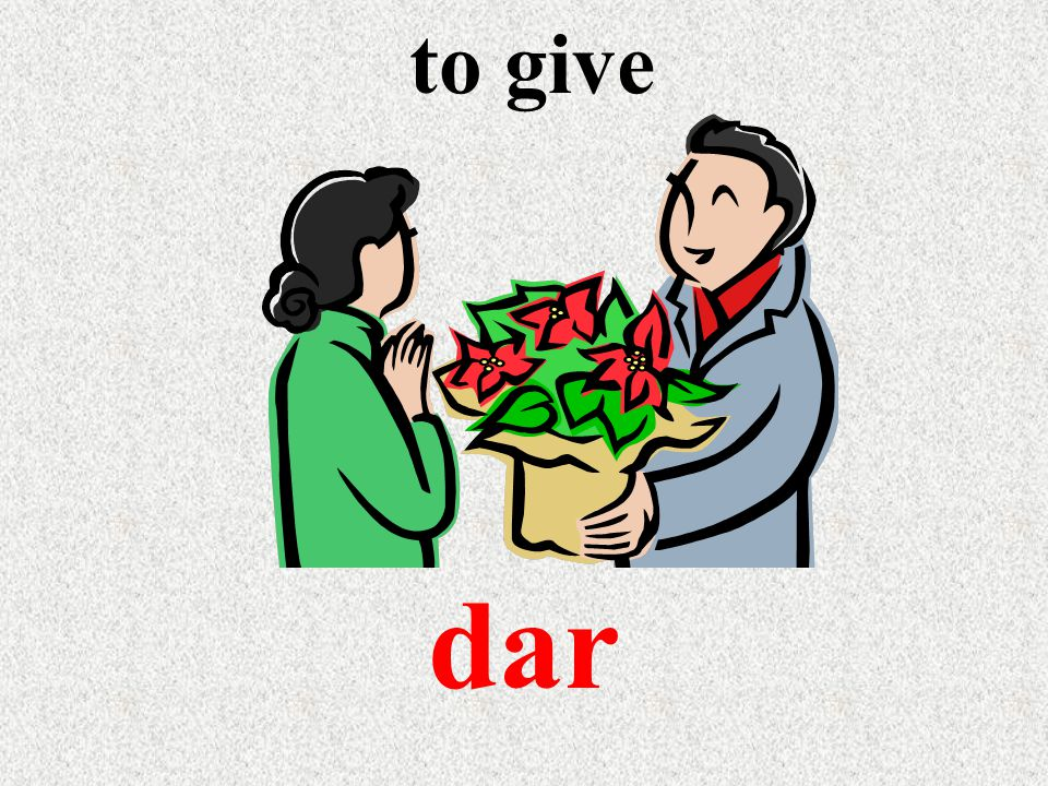 to give dar