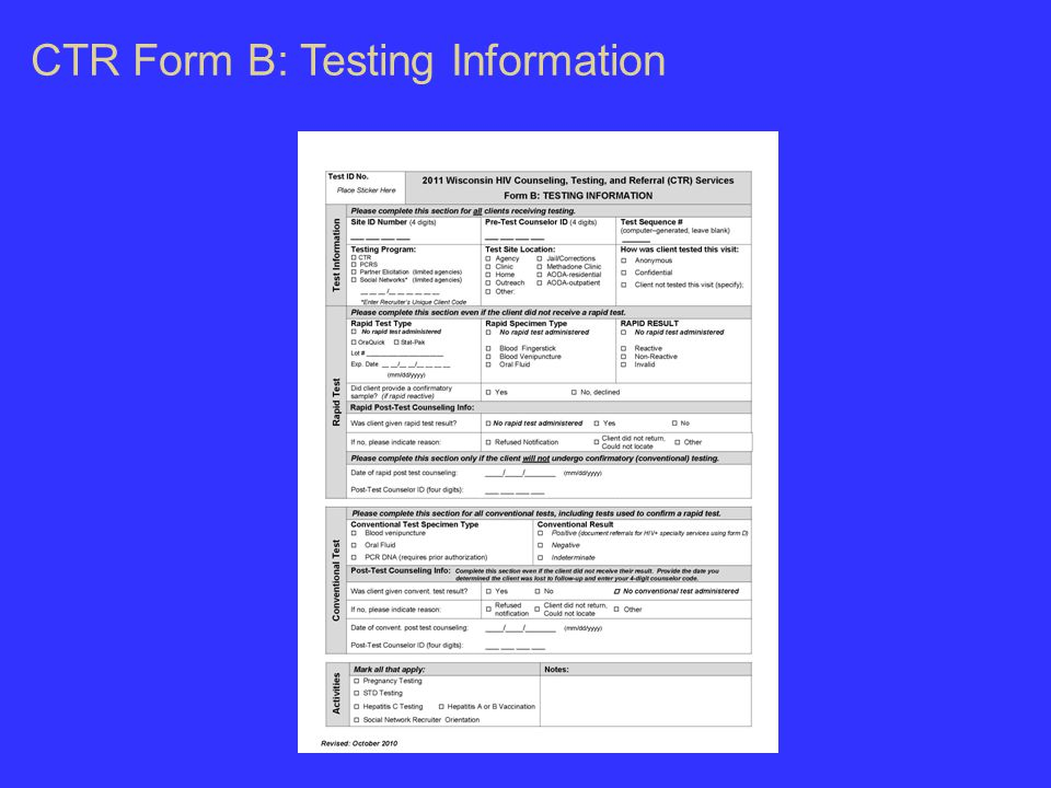 CTR Form B: Testing Information