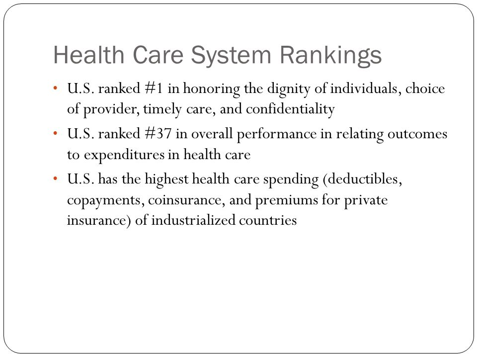 Health Care Alliances, Networks, and Consolidation Elsevier items and derived items © 2009, 2005 Saunders, an imprint of Elsevier, Inc.