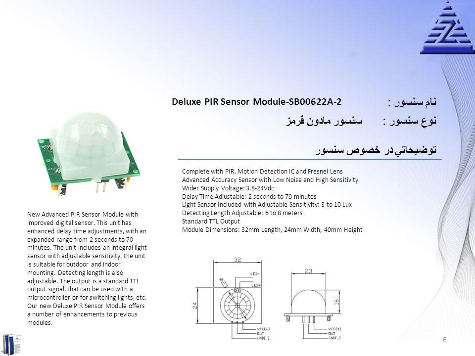 نام سنسور : Mini PIR Sensor Module- SB00322A-1 سنسور مادون قرمزنوع سنسور : توضيحاتي در خصوص سنسور With Digital PIR Sensor and Fresnel Lens Dual Element PIR Sensor for Low Noise and High Sensitivity Wide Supply Voltage: 3.8-24Vdc Delay Time: 2 seconds Current Drain: Less Than 1mA Detecting Length: 3 to 5 meters Digital Output Module Dimensions: 18mm Length, 10mm Width, Sensor Diameter 13.5mm Very Compact Miniature PIR Module, this unit measures just 8 x 10mm and is ideal for small spaces or discreet monitoring.