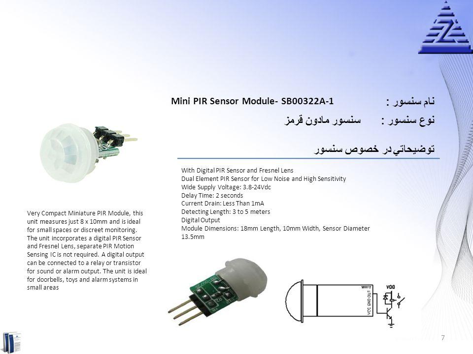 نام سنسور : MR513 Hot-wire type gas sensor سنسور سنجش ميزان الکلنوع سنسور : توضيحاتي در خصوص سنسور High Sensitivity Detection Range: 0 - 1,000 ppm Alcohol Fast Response Time: <20s Working Voltage: 3.0V Working Current: ~120mA Dimensions: 16mm Diameter, 10mm High excluding pins, Pins - 6mm High Hot-wire High Accuracy Alcohol Sensor, for use with breathalyser units.