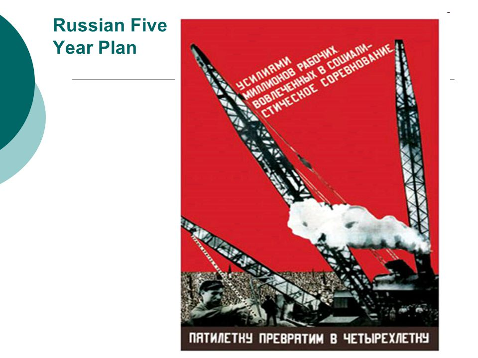 Russian Five Year Plan