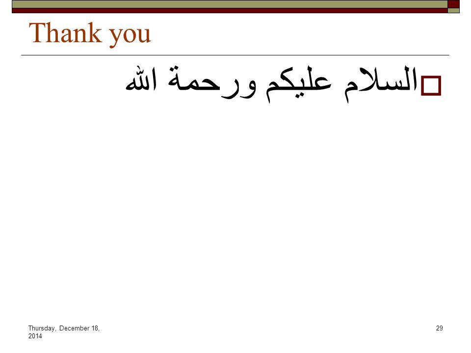 Thursday, December 18, 2014 29 Thank you  السلام عليكم ورحمة الله
