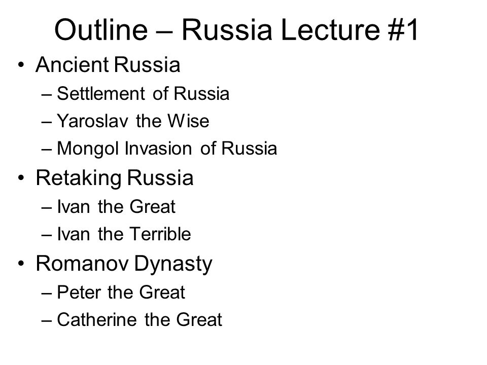 Russian History Lecture #3 Cold War Background & Beginnings 1945 - 1973