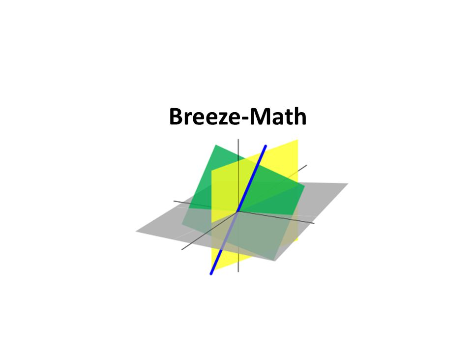 Breeze-Math