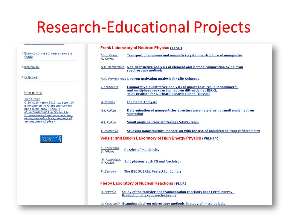 Research-Educational Projects