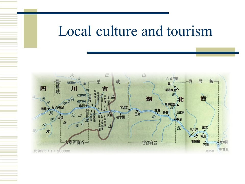 Local culture and tourism