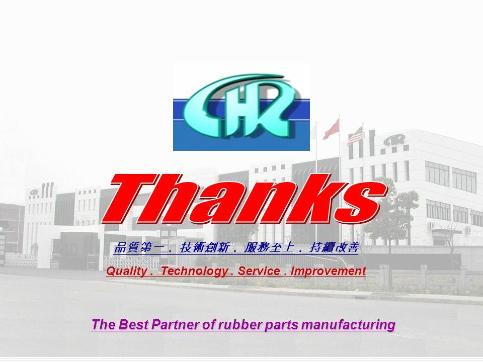 品質第一. 技術創新. 服務至上. 持續改善 Quality. Technology. Service.