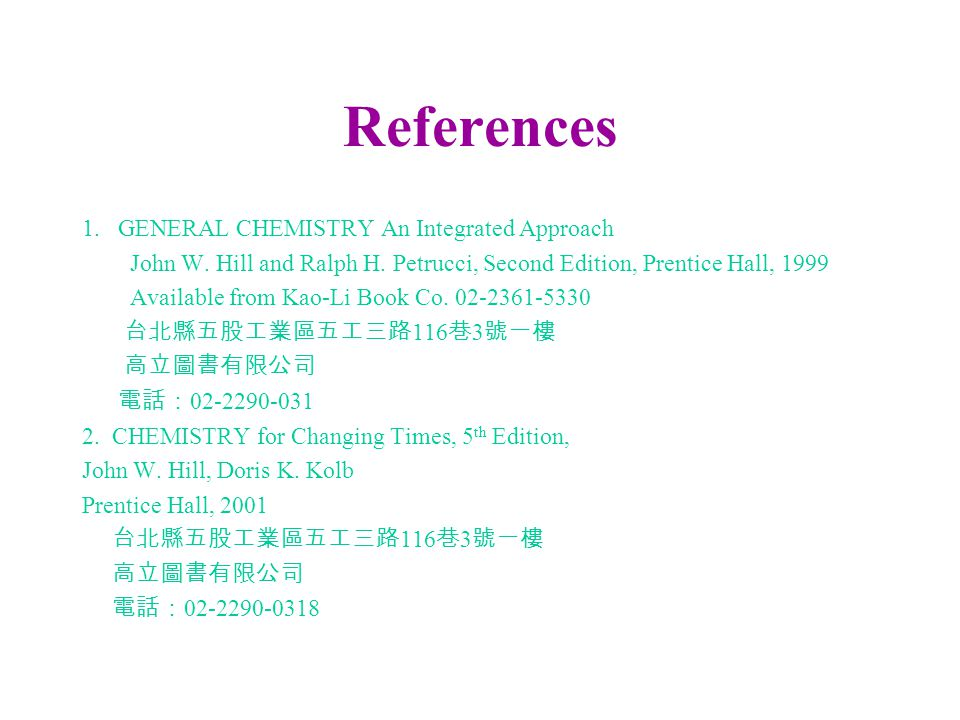 References 1. GENERAL CHEMISTRY An Integrated Approach John W.