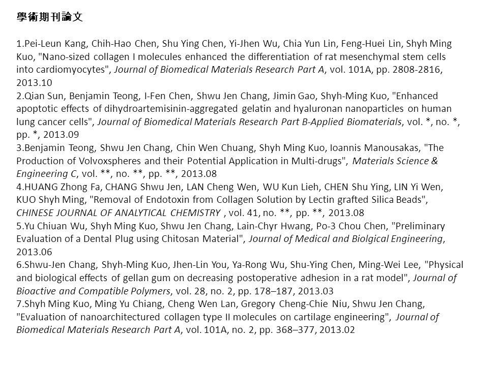 學術期刊論文 1.Pei-Leun Kang, Chih-Hao Chen, Shu Ying Chen, Yi-Jhen Wu, Chia Yun Lin, Feng-Huei Lin, Shyh Ming Kuo, Nano-sized collagen I molecules enhanced the differentiation of rat mesenchymal stem cells into cardiomyocytes , Journal of Biomedical Materials Research Part A, vol.