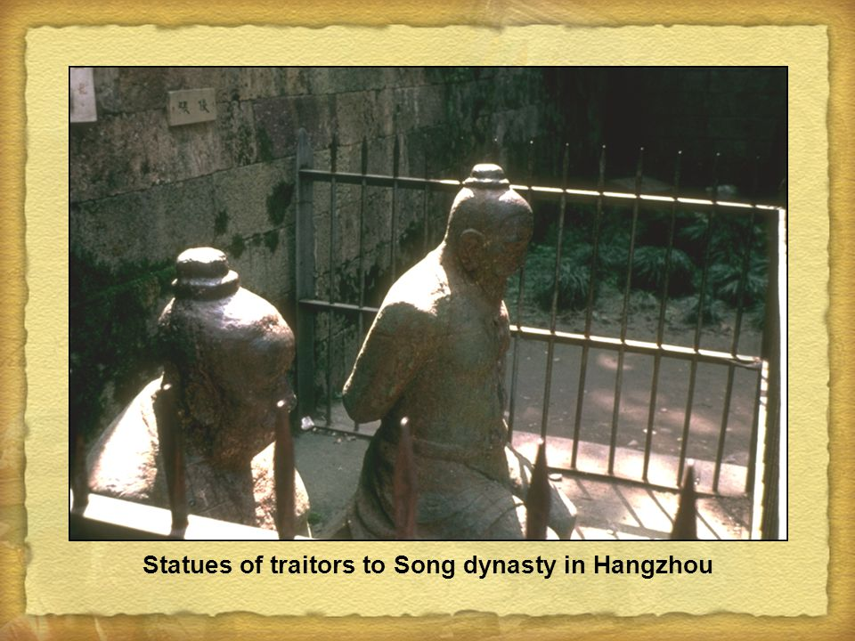 Statues of traitors to Song dynasty in Hangzhou