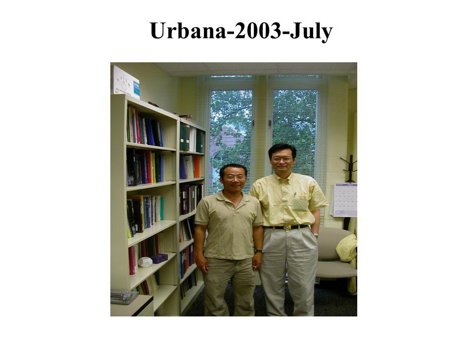 Urbana-2003-July
