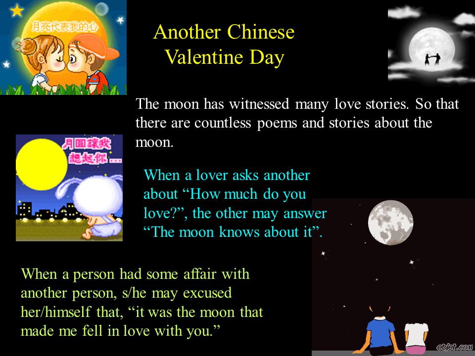 The moon has witnessed many love stories. So that there are countless poems and stories about the moon. When a person had some affair with another per