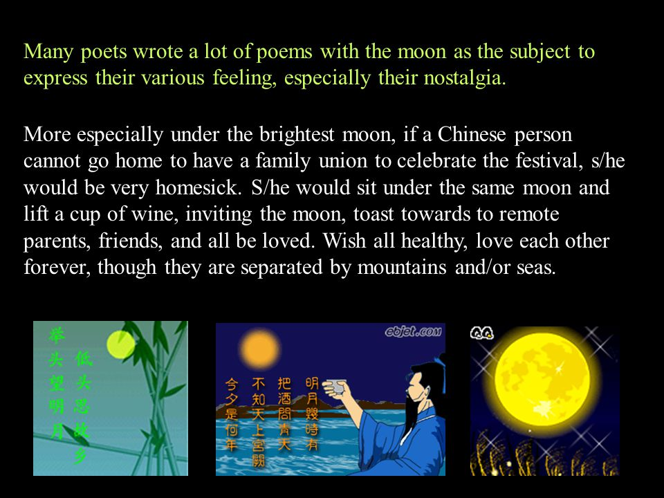 Many poets wrote a lot of poems with the moon as the subject to express their various feeling, especially their nostalgia. More especially under the b