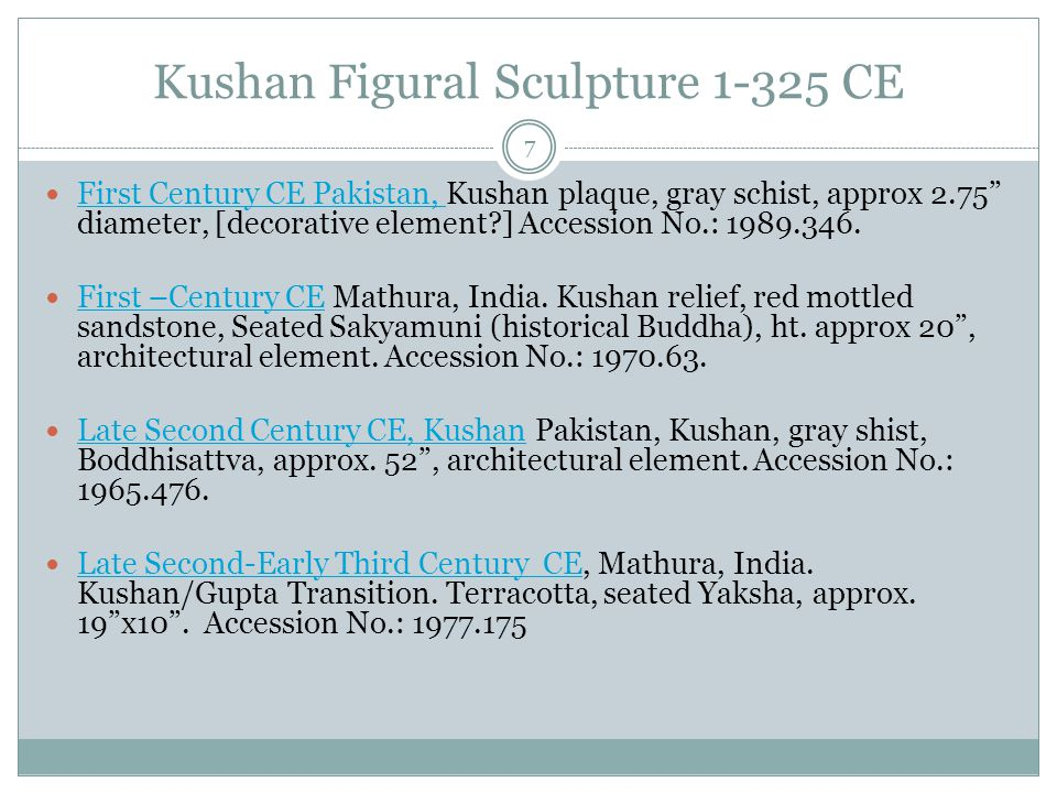 Kushan Figural Sculpture 1-325 CE 7 First Century CE Pakistan, Kushan plaque, gray schist, approx 2.75 diameter, [decorative element ] Accession No.: 1989.346.
