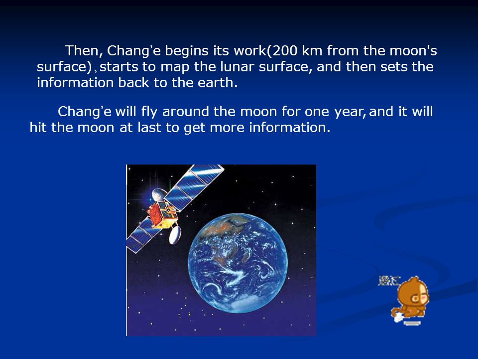 Then, Chang ' e begins its work(200 km from the moon s surface), starts to map the lunar surface, and then sets the information back to the earth.