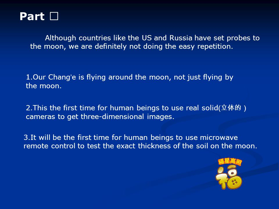 Although countries like the US and Russia have set probes to the moon, we are definitely not doing the easy repetition.