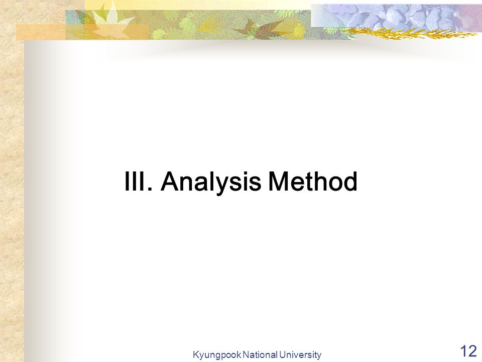 Kyungpook National University 12 Ⅲ. Analysis Method