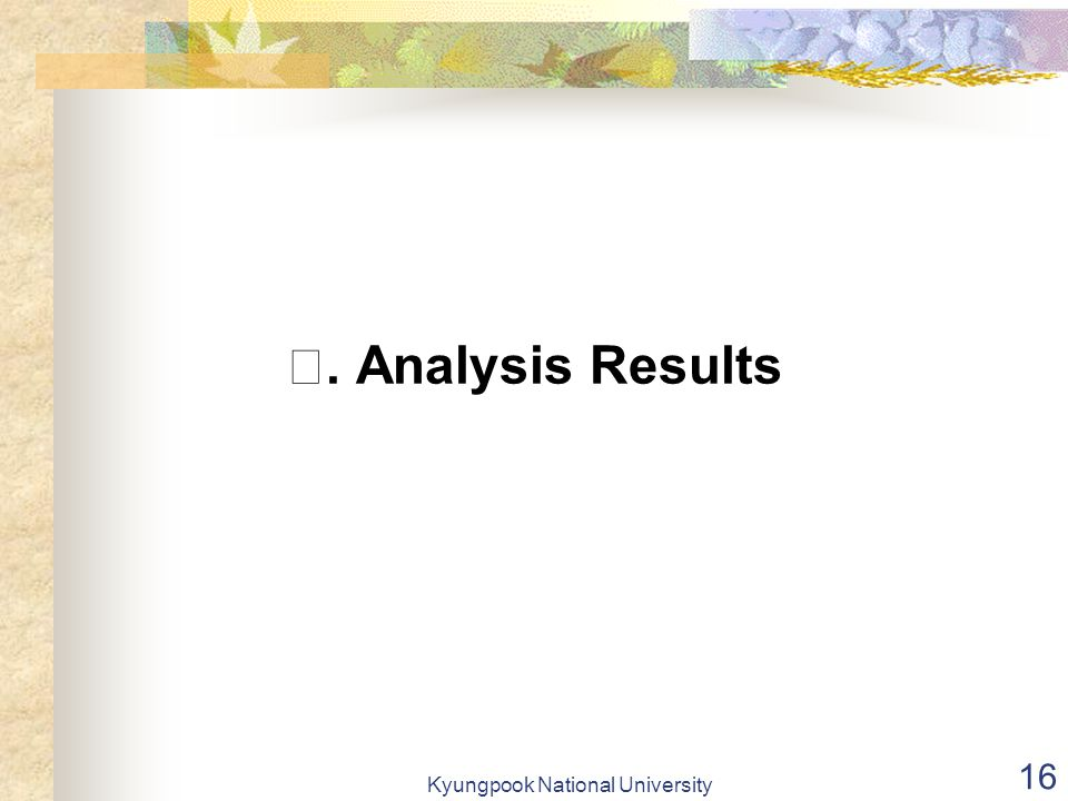 Kyungpook National University 16 Ⅳ. Analysis Results