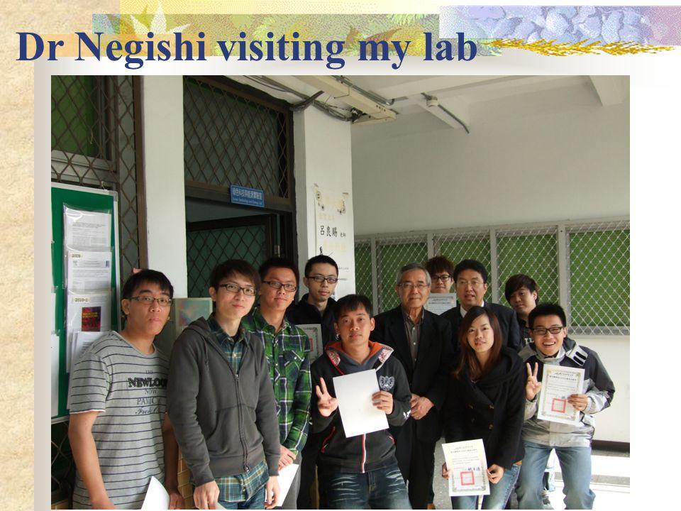 Dr Negishi visiting my lab