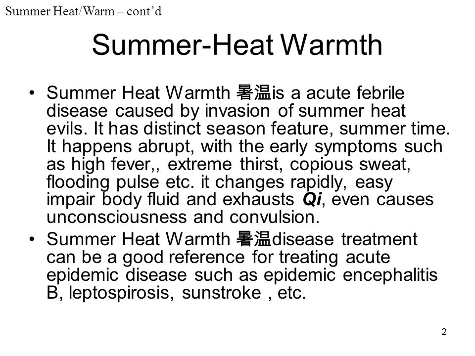 2 Summer-Heat Warmth Summer Heat Warmth 暑温 is a acute febrile disease caused by invasion of summer heat evils.