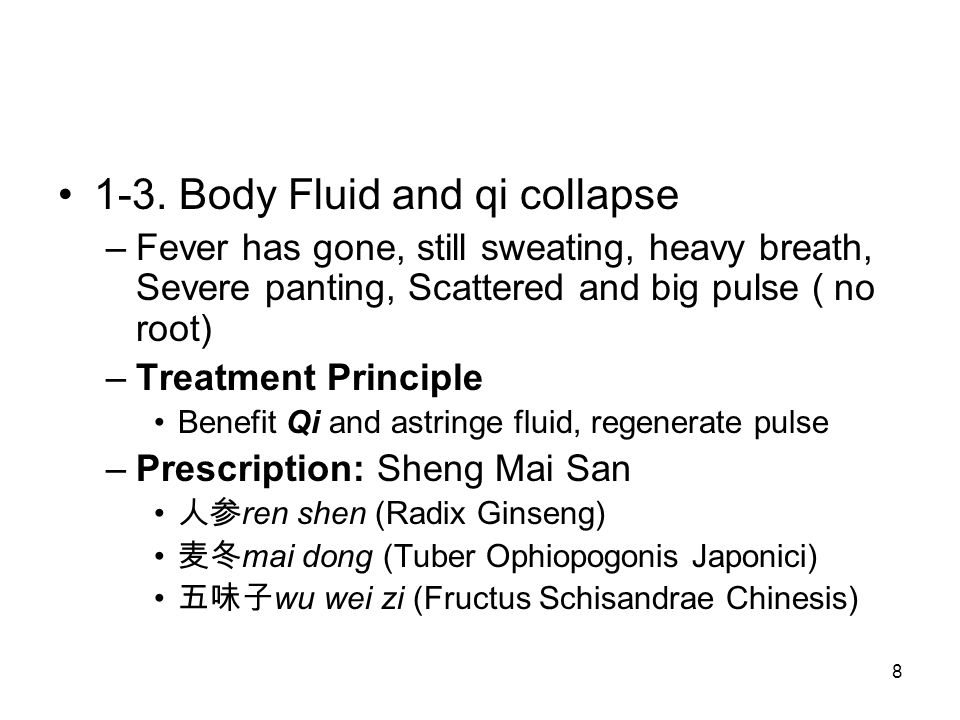 19 Treatment principles –Upper Jiao- disperse –Middle Jiao- warm to resolve –Lower Jiao- diuresis