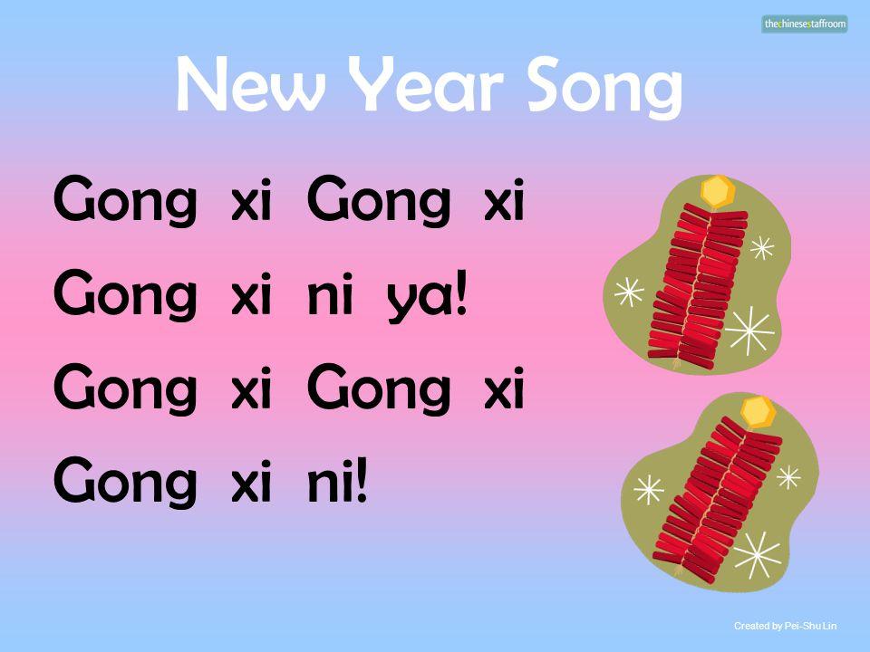 New Year Song Gong xi Gong xi ni ya! Gong xi Gong xi ni! Created by Pei-Shu Lin