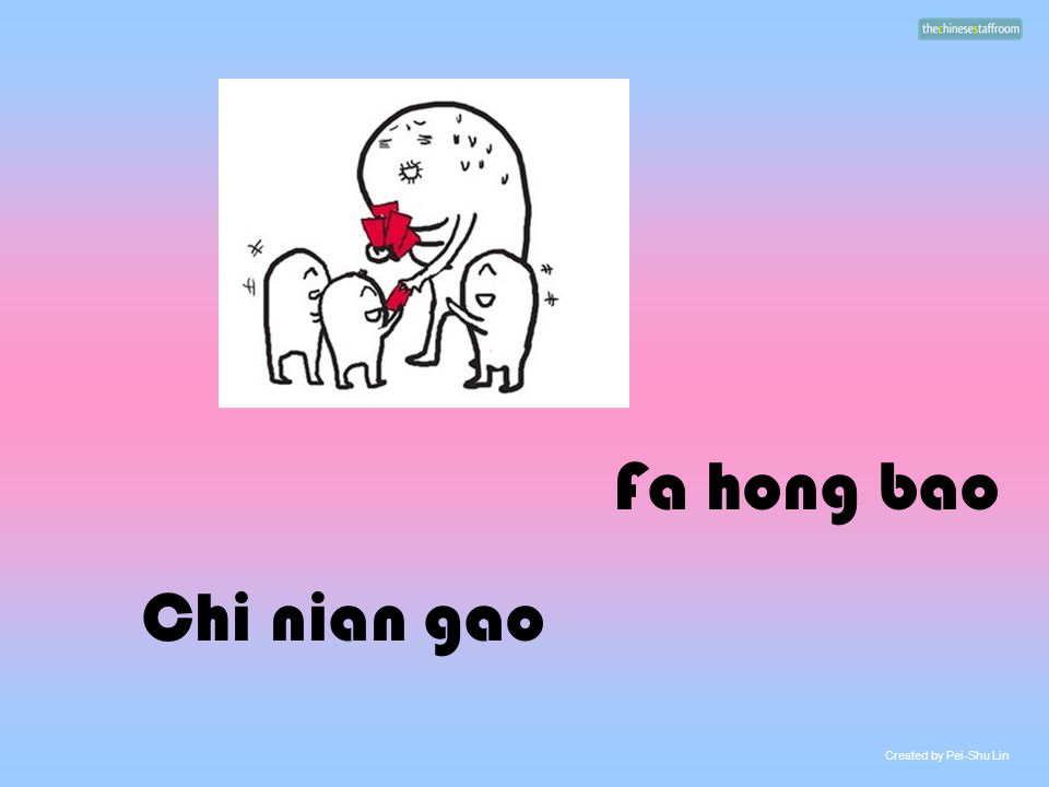 Fa hong bao Chi nian gao Created by Pei-Shu Lin