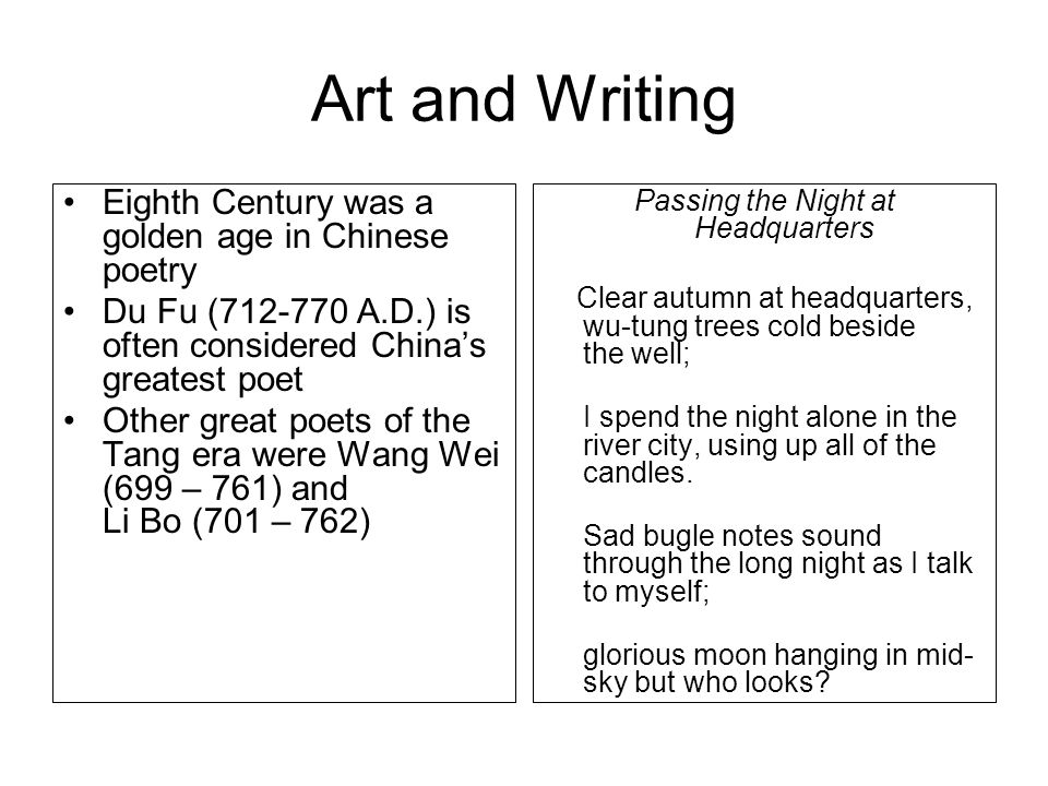 Art and Writing Eighth Century was a golden age in Chinese poetry Du Fu (712-770 A.D.) is often considered China's greatest poet Other great poets of