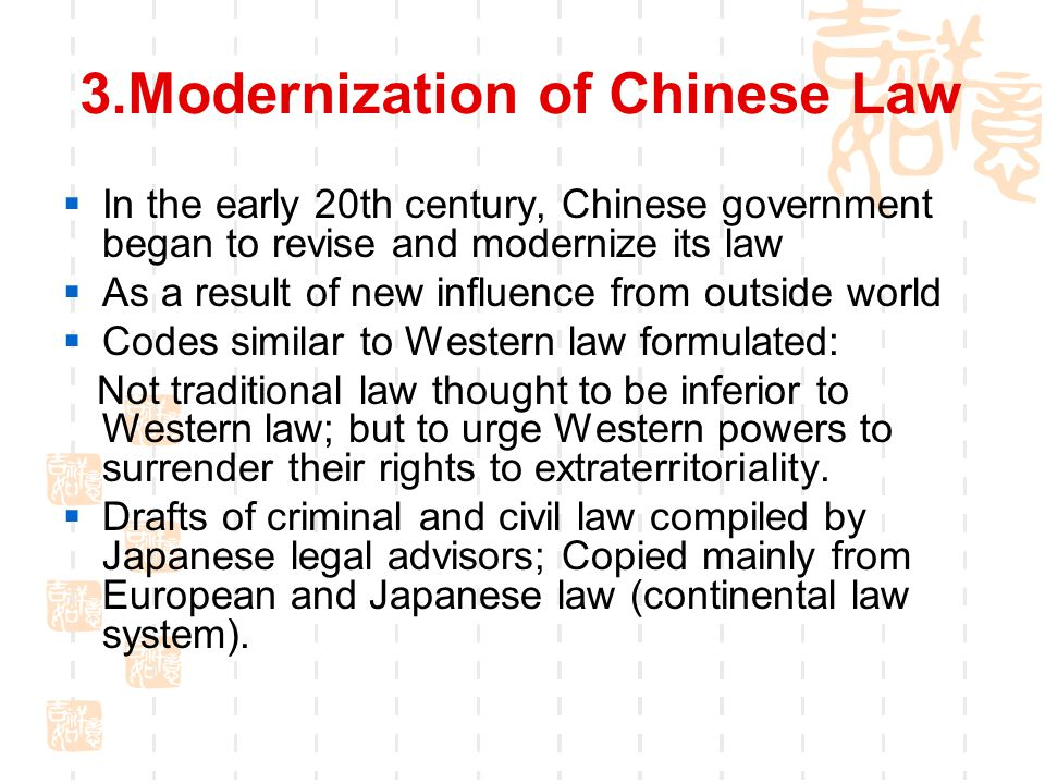 3.Modernization of Chinese Law  In the early 20th century, Chinese government began to revise and modernize its law  As a result of new influence fr